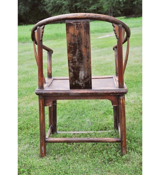 Exceptionnel Chinese Horseshoe Chair