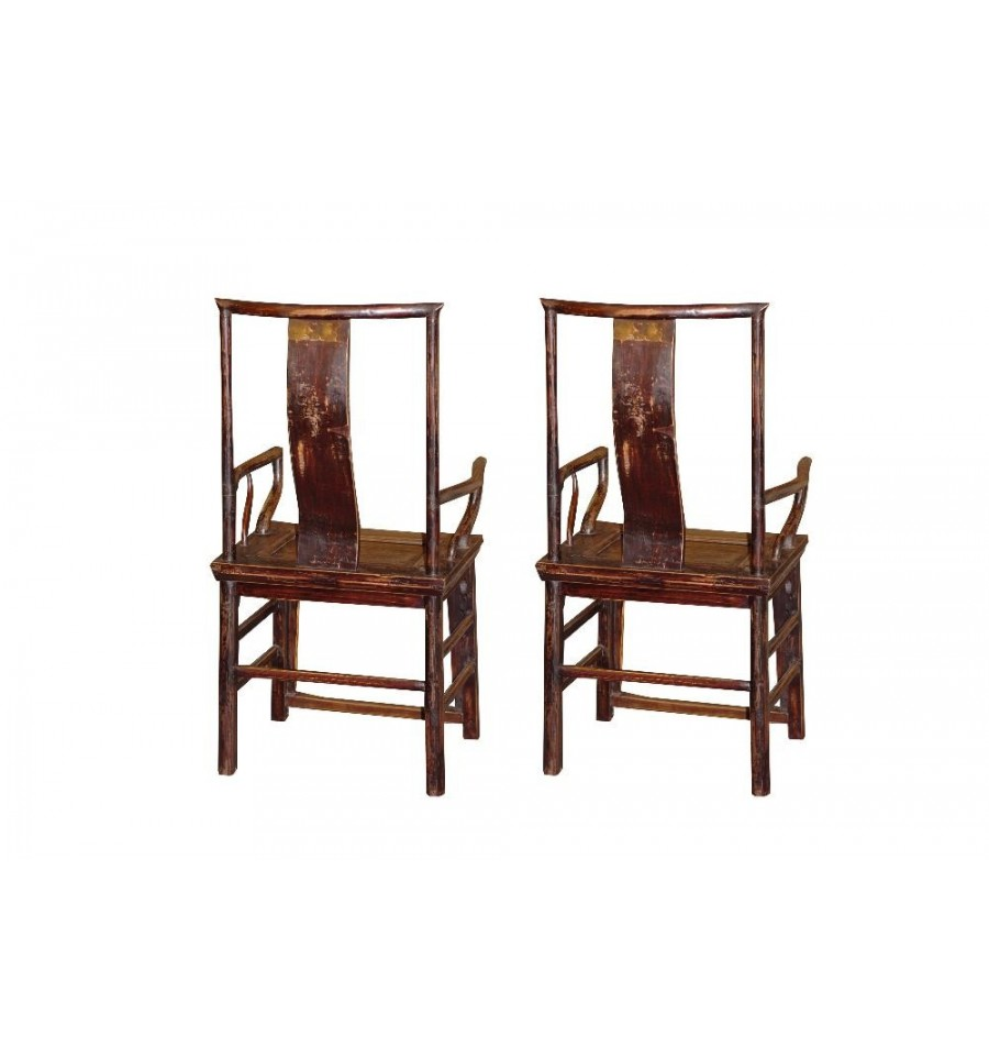 A Pair Of Chinese Chairs