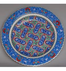 Turkish Hand Painted Platters